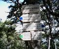 Baska aktivni odmor, setnice (16)